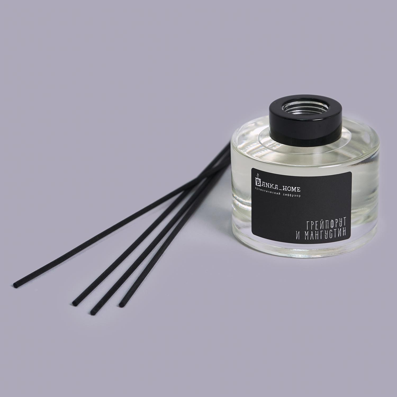 Ароматический диффузор 150 мл. с черными палочками.
